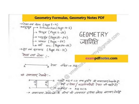 Geometry Formulas Geometry PDF Download
