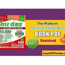 15500+ The Platform GK in Hindi Book PDF By Rukmini Prakashan