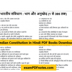 Indian Constitution in Hindi PDF Books Download