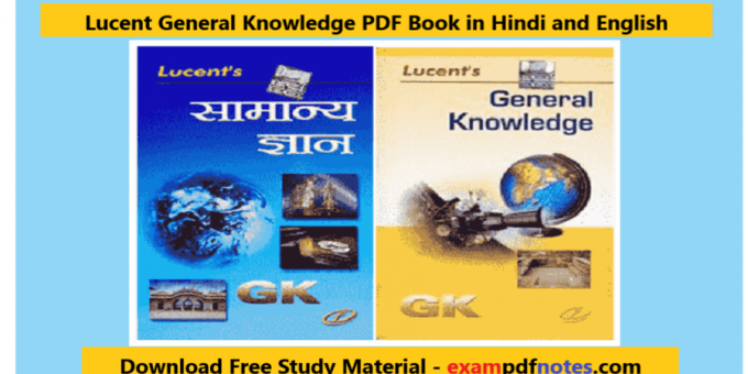 Lucent General Knowledge PDF Book in Hindi and English