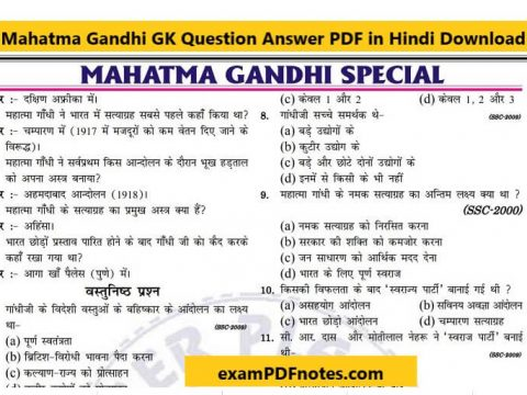 Mahatma Gandhi GK Question Answer PDF in Hindi Download