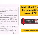 Math Short Trick for competitive exams PDF