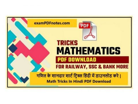 Maths Tricks in Hindi PDF