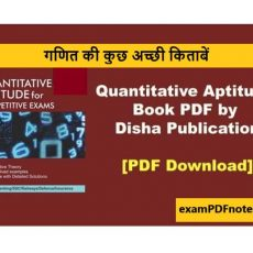 Quantitative Aptitude for competitive examinations Books PDF Free Download