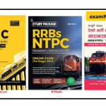 RRB NTPC Books PDF Download in Hindi and English