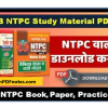 RRB NTPC Exam Study Material in Hindi and English and Previous Year Questions Paper