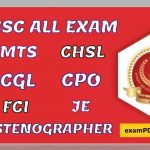 SSC Exams Notification Syllabus Results Cut off Jobs News and Updates