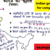 Indian geography notes for competitive exams
