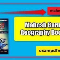 Mahesh barnwal geography pdf