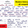Modern history notes pdf for all competitive exams