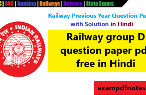 Railway group D question paper pdf free in Hindi