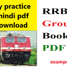 Railway practice set in hindi pdf free download