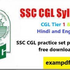 SSC CGL practice set pdf in Hindi free download