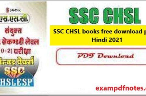 SSC CHSL books free download pdf in Hindi 2021