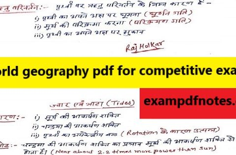 World geography pdf for competitive exams