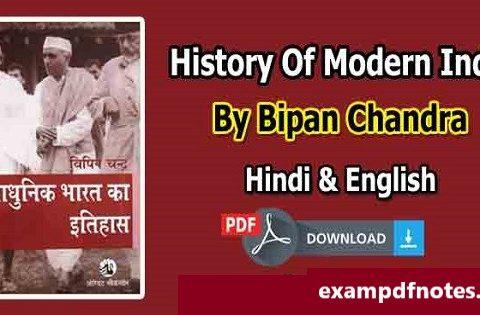 Adhunik bharat ka itihas bipin chandra pdf free..