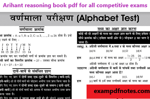 Arihant reasoning book pdf for all competitive exams