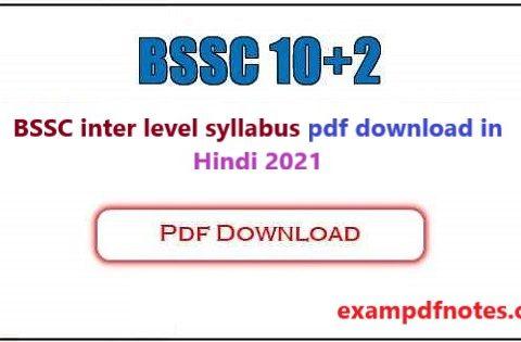 BSSC inter level syllabus pdf download in Hindi 2021