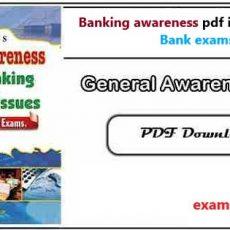 Banking awareness pdf in hindi for all Bank exams