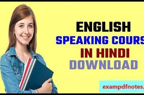 Basic english speaking pdf free download in Hindi