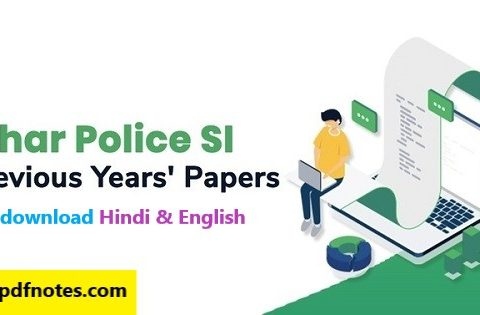Bihar SI previous year question paper pdf download
