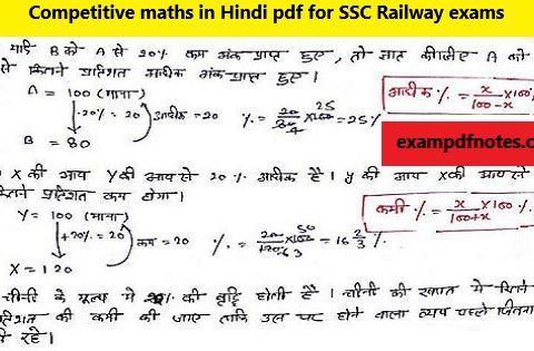 Competitive maths in Hindi pdf for SSC Railway exams