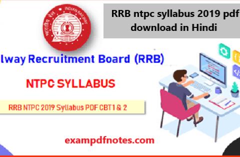RRB ntpc syllabus 2019 in hindi pdf free download