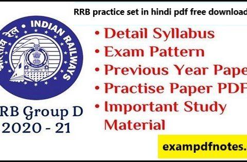 RRB practice set in hindi pdf free download 2021