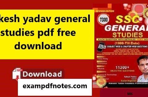 Rakesh yadav general studies pdf free download