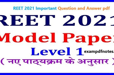 REET 2021 Important Question and Answer pdf