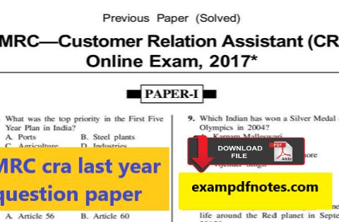 DMRC CRA last year question paper pdf download
