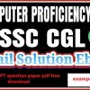 SSC CGL CPT question paper pdf free download