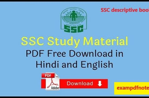 SSC descriptive book pdf free download hindi & english
