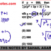Wifi study classes pdf download for competitive exams